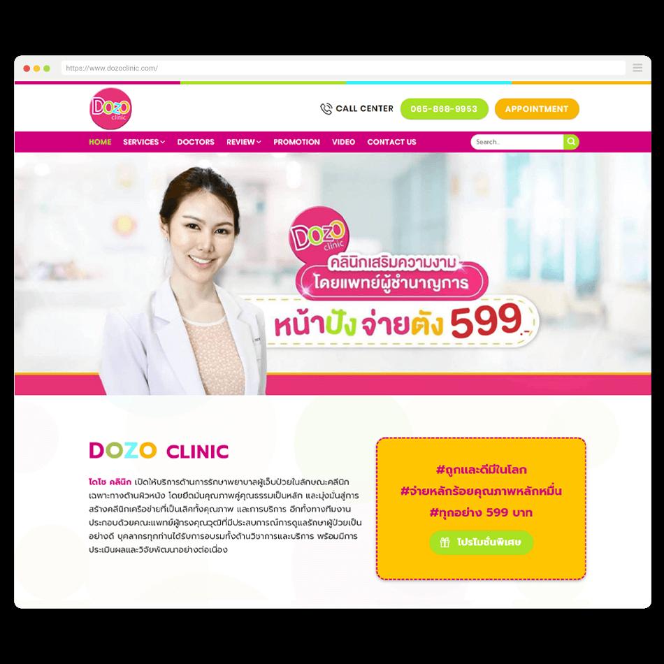 dozoclinic